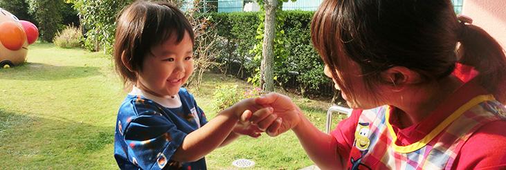 あさひ幼稚園についてイメージ4